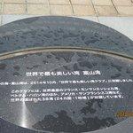 Foto de Kaiomaru Park