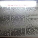 Arakkal Museumの写真