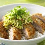 Tonkatsudon pork or chicken
