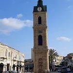 Jaffa - Clock tower