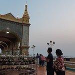 Mandalay Hill resmi