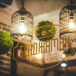 Уютное кафе Бенджамин