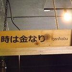 ภาพถ่ายของ โซฟูโตะ ครีม