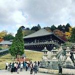 ภาพถ่ายของ Nigatsu-do Temple