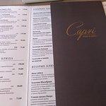 capri menü