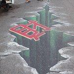 Foto de Hao Mei Li 3D Painting Village