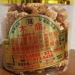 Mu Lun Peanut Candy Photo