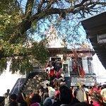 Maa Sharda Temple