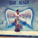 Star Beach Φωτογραφία