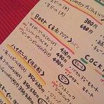 Chicken Dining Chiribari张图片