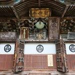 徳川家康の長女・亀姫が現在の大谷寺の基盤を作る援助にかかわったとかで徳川の葵の紋が!!