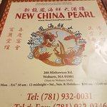 China Pearl Dim Sum & Restaurant resmi