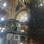 圣索菲亚博物馆/教堂 (Ayasofya)照片