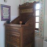 Osmanagic Mosque ภาพถ่าย