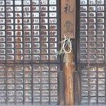 Cartoline da Nara, Giappone
