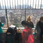 A view onto the 86th floor observation deck.
