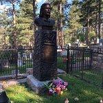 写真Mount Moriah Cemetery枚