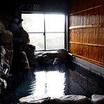 温泉 岩風呂です。