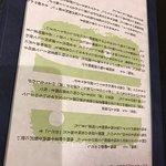 鬼怒川温泉入り口にある小さな料理旅館です。 細々とした心遣いの行き届いたとても気持ちの良いお宿です。