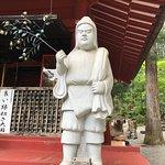Nikko Tosho-gu ภาพถ่าย