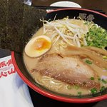 Tonkotsu Kazan Ramen Asok Jasmine City Photo