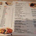 濰克早午餐 (東海店)