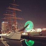 Bild från Sail Training Ship Nippon Maru