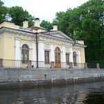 Фотография Летний дворец Петра I и Летний сад