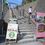 Bild från Mashiko Museum of Ceramic Art / Ceramic Art Messe Mashiko
