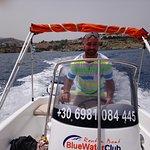 صورة فوتوغرافية لـ Blue Water Club RENT A BOAT