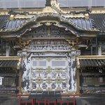 temple/shrine