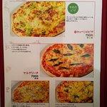 ピザ 4種
