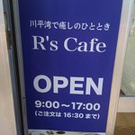 Photo of R's Cafe
