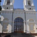 Φωτογραφία: Cathedral of Divine Providence