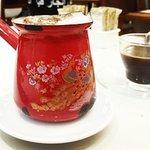 Café sírio