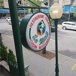 صورة فوتوغرافية لـ La Pizzella Restaurant Italien