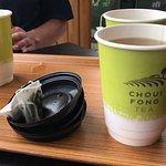 ภาพถ่ายของ ไร่ชาฉุยฟง