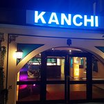 Kanchi Indian Restaurant Baden Foto