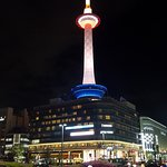 kyoto tower - view from the Hotel