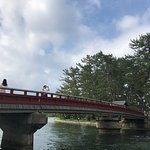 Kaisenkyo Bridge Photo