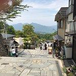 Photo of Ikaho Stone Steps