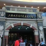 Photo of Shanghai Developemt Exhibition Hall