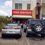 Photo de Ono Seafood