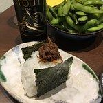 Gastronomia Yamamoto照片