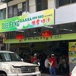 Photo of Kedai Kopi Yee Fung