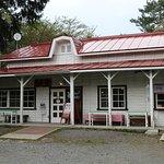喫茶 駅舎