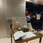 戲台茶館照片