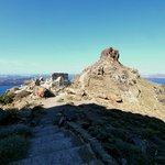 Photo of Skaros Rock