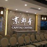 Valokuva: Capital Canton