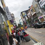 Foto de Gwangbokro Culture and Fashion street